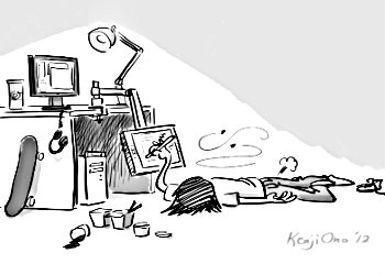 Storyboard deadline
